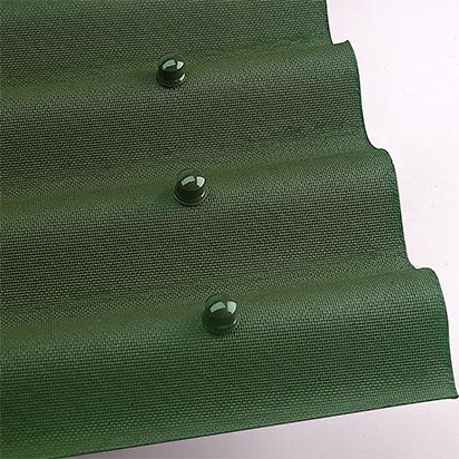 Ондулин зелёный (фото)