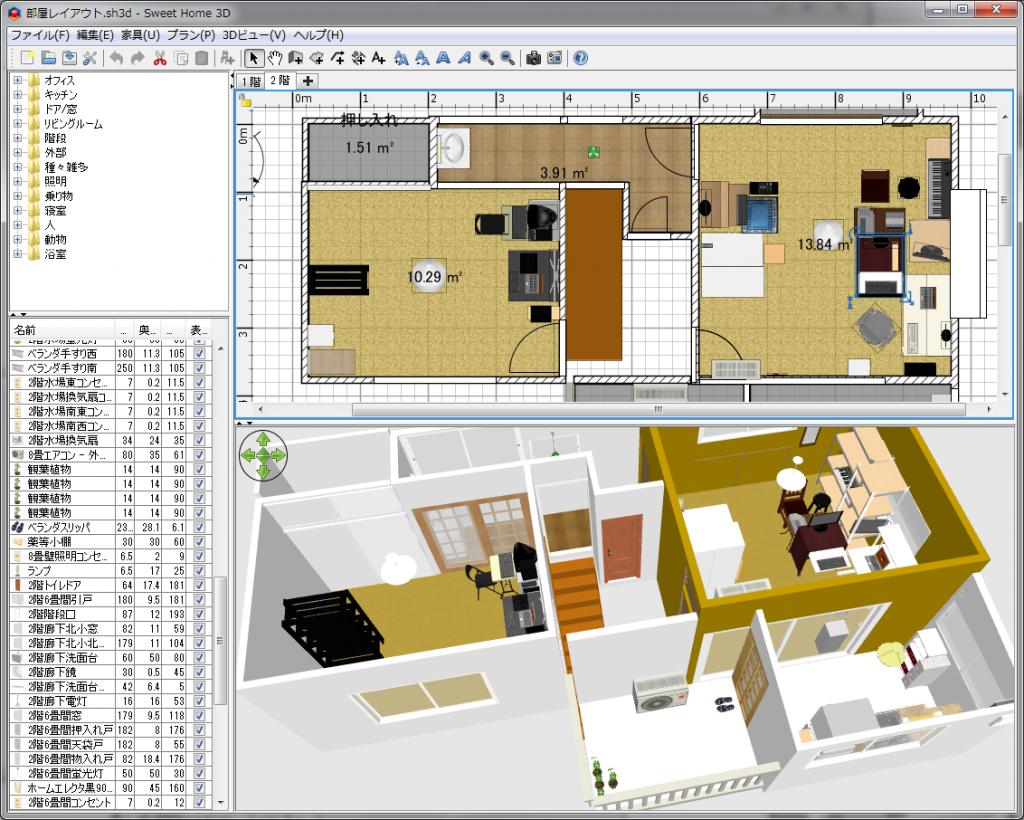 Скриншот программы Sweet Home 3D