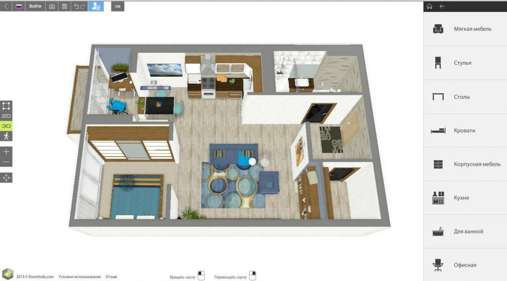 Скриншот программы Roomtodo