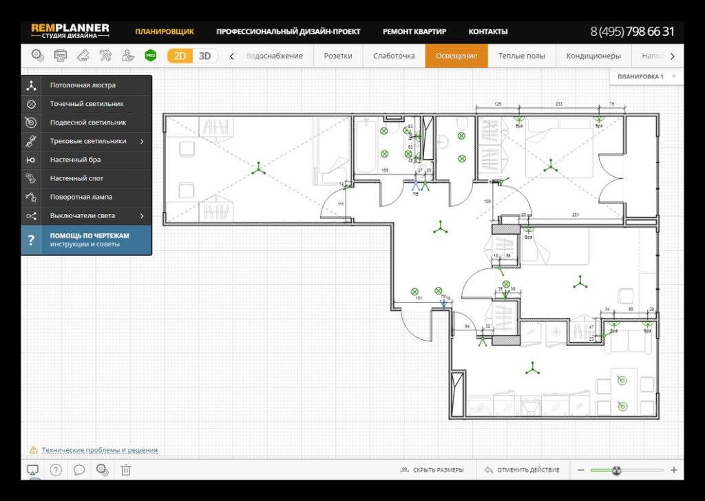 Скриншот программы Remplanner
